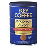 キーコーヒー 缶 スペシャルブレンド 360g