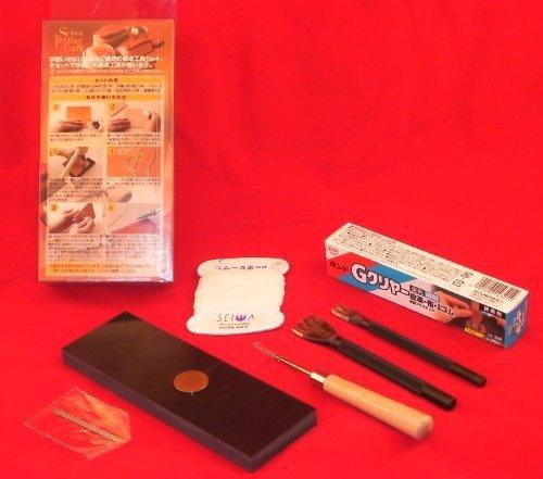 革手縫い工具 基本7点セット