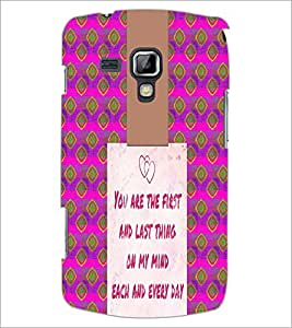 PrintDhaba Quote D-4947 Back Case Cover for SAMSUNG GALAXY S DUOS S7562 (Multi-Coloured)