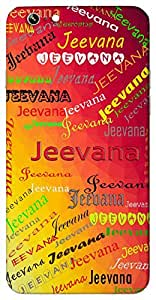 Jeevana (Life) Name & Sign Printed All over customize & Personalized!! Protective back cover for your Smart Phone : Samsung Galaxy E5