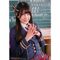 AKB48 公式生写真 前しか向かねえ 通常盤 封入特典 昨日よりもっと好き Ver. 【入山杏奈】