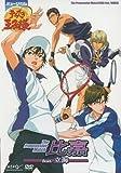 ミュージカル テニスの王子様 The Progressive Match 比嘉 feat. 立海