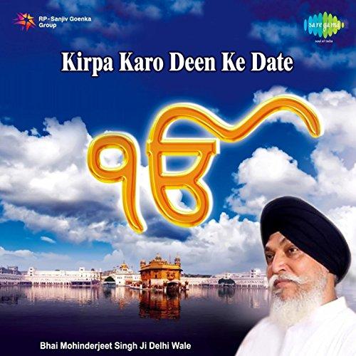 kirpa-karo-deen-ke-date