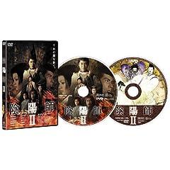 �A�z�t 2 [DVD]