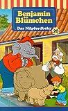 Benjamin Blümchen - Das Nilpferdbaby [VHS] title=