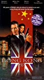 echange, troc Hong Kong 97 [VHS] [Import USA]