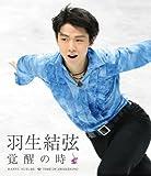 �H�������u�o���̎��v (�ʏ��) [Blu-ray]