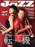 JAZZ JAPAN Vol.27