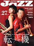 JAZZ JAPAN Vol.27 [雑誌] / ヤマハミュージックメディア (刊)