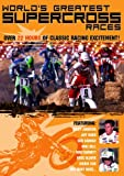echange, troc World's Greatest Supercross Races (5pc) [Import USA Zone 1]