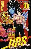 Ultra Battle Satellite 1 (ジャンプコミックス)