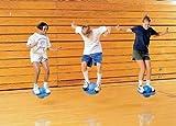 School Smart Bouncing Platform Ball