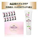 「ベルタプエラリア・アップジェル」パック純正100%・AAAランク認定の高品質プエラリア+美容成分配合のプエラリアサプリ