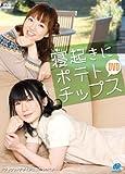 �������˥ݥƥȥ��åץ� DVD