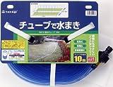 タカギ(takagi) 散水チューブ 10MG410【2年間の安心保証】