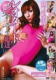 レオタードもっこりニューハーフ娘達/TRANS CLUB [DVD]