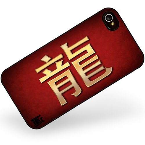 Rubber Case for iphone 4 4s Dragon Chinese characters, letter red / yellow – Neonblond