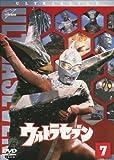 ����ȥ饻�֥� Vol.7 [DVD]   (��ë�ץ���������)
