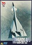 エドワーズ空軍基地 セクション3 WARPLANE R&D 軍用機の開発[DVD]