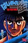 はじめの一歩 第74巻 2005年12月16日発売