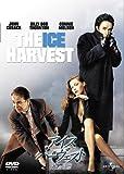 アイス・ハーヴェスト 氷の収穫 [DVD]