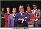 ザ・ハングマン DVD-BOX 1の画像