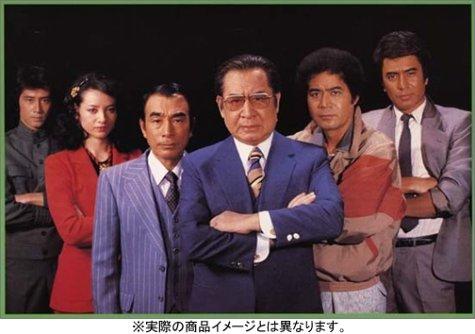 ザ・ハングマン DVD-BOX 1