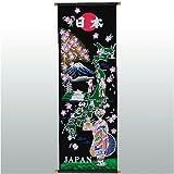 ペナント掛け軸 カラー和柄掛軸/中サイズ  地図舞妓  Hanging Scroll, Japanese Map Maiko