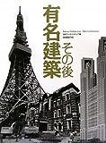 建築専門書籍のご案内(一般の方向け)