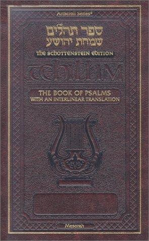 Schottenstein Edition of the Interlinear Psalms