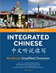 Integrated Chinese Level 1 Part 2 wor...