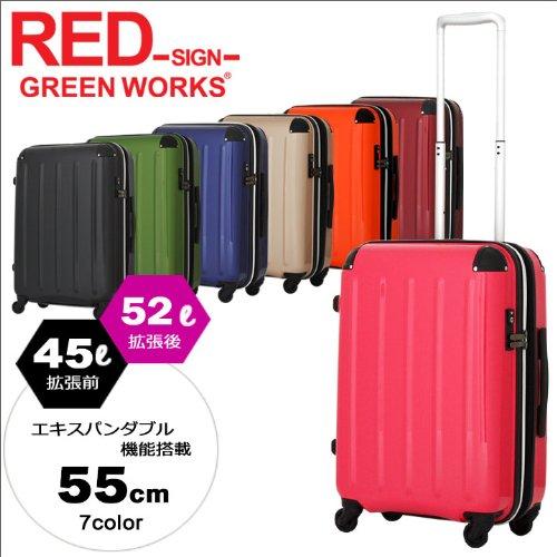 (シフレ) Siffler スーツケース RED SIGN GREEN WORKS B1167T-55 55cm メタリックブルー