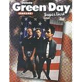 ギタースコア GREEN DAY 「SUPERBEST」