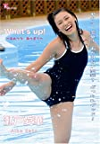What's up! [DVD]