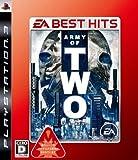 EA BEST HITS アーミー オブ ツー