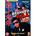 Branded To Kill [1967] [DVD]