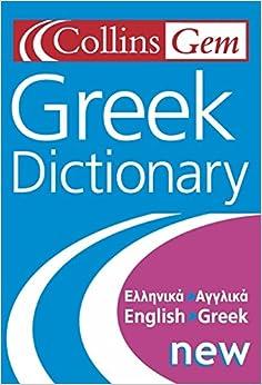 collins gem 4th edition greek english dictionary
