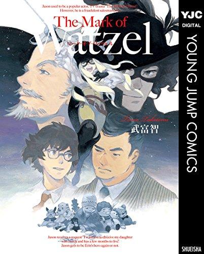 The Mark of Watzel (ヤングジャンプコミックスDIGITAL)