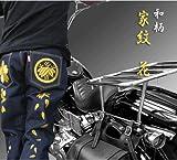 新品 ジーンズ 和柄 w30~w38まで 【家紋x花】刺繍 エビスファン必見 メンズ 21