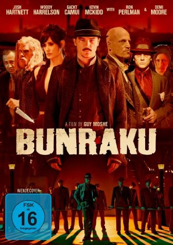Bunraku [Limited Edition]
