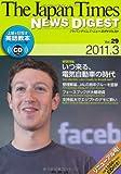 The Japan Times NEWS DIGEST 2011.3 Vol.29