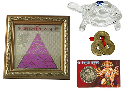 odishabazaar-shree-maruti-yantra-4x4-crystal-tortoise-3pc-coin-set-atm-card-combo-offer