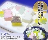 (中秋の名月) かご入り和菓子 月遊び