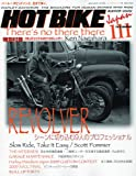 HOT BIKE Japan (ホットバイク・ジャパン) 2010年 01月号 [雑誌]