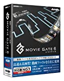 MovieGate 6