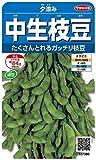 サカタのタネ 実咲野菜7380 中生枝豆 夕涼み 00927380