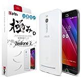 【極み。-KIWAMI-】 ZenFone2 ケース/ zenfone 2 カバー ( ZE550ML ) ZenFoneを美しく魅せる【極み。-KIWAMI-】極薄0.8mm 高品質 TPU 4点セット ( zenfone2 カバー *1 & 液晶保護フィルム*1 & ミニクロス*1 & 埃取りセット*1 ) 365日保証付き