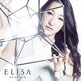 REALISM(初回生産限定盤)(DVD付)
