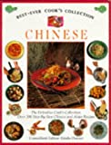 Best Ever Cook's Collection: Chinese (0752523929) by Doeser, Linda