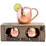 Morken Barware Moscow Mule Mugs - Each Mug 1/2 Pound In Weight - 100% Solid Copper - Hammered Finish - Set of 2 - 16oz